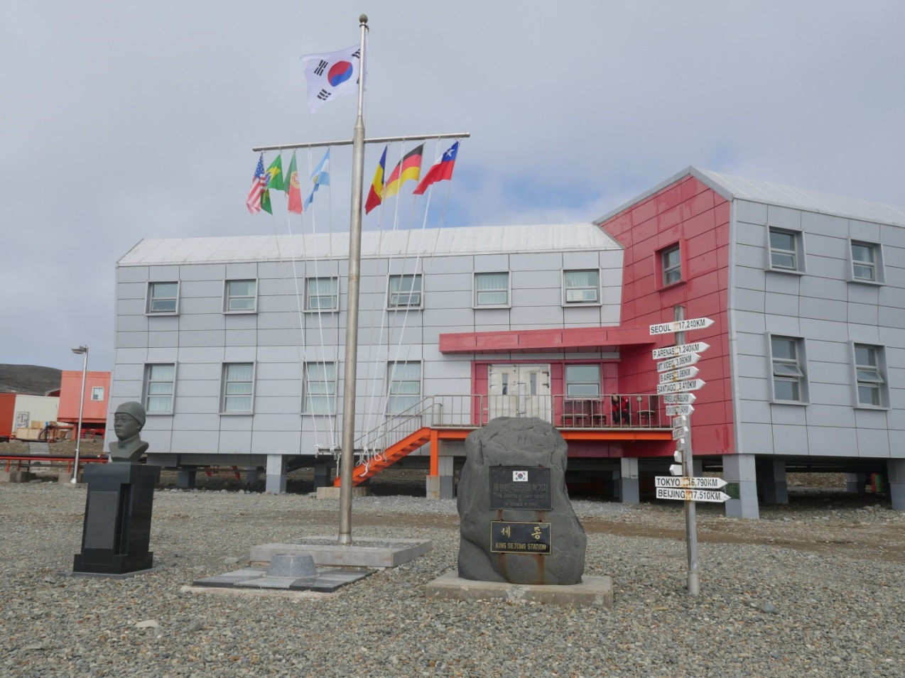 Romanian flag at King Sejong Station, Antarctica